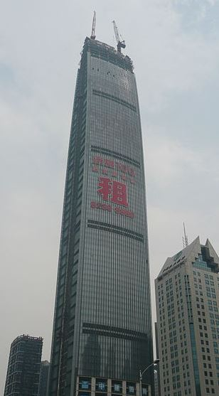 Los edificios más altos del mundo Kingkey