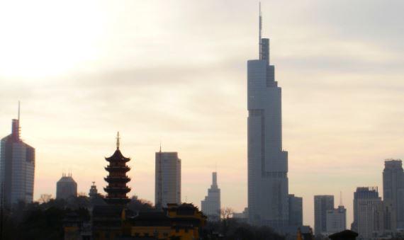 Edificios más altos del mundo Zifeng